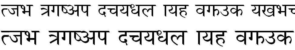 NagarikNUM Hindi Font