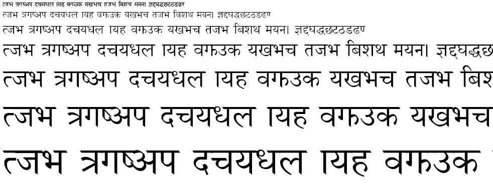 NagarikR Hindi Font