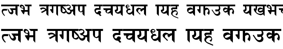 Nani Regular Hindi Font