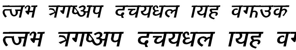 Narad Italic Hindi Font
