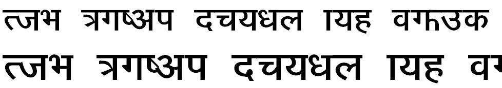 Narad Hindi Font