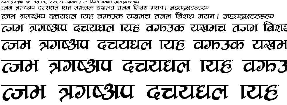 Narayan 1 Hindi Font
