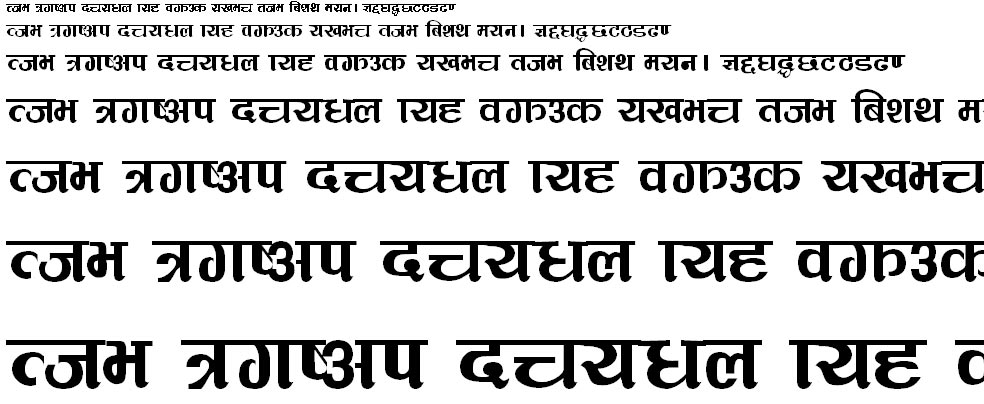 NarendraRaj Plain001.000 Hindi Font