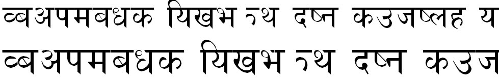 Naresh Hindi Font