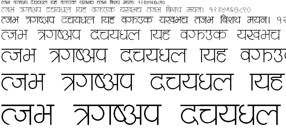 Navjeevan Hindi Font