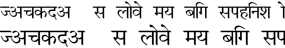 Nepali Vijay Hindi Font