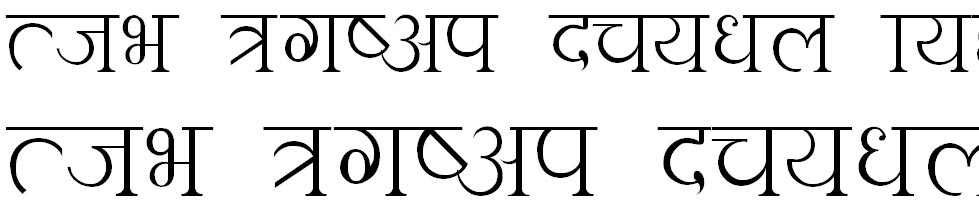 Neptimes Hindi Font