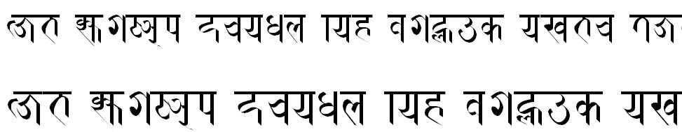 Newa Regular Hindi Font