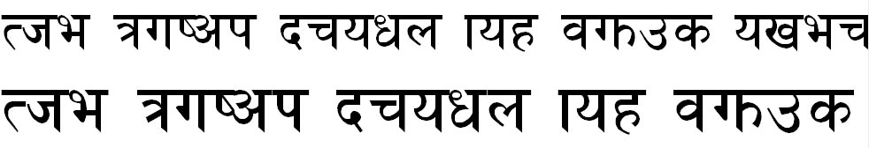 NHimali Hindi Font