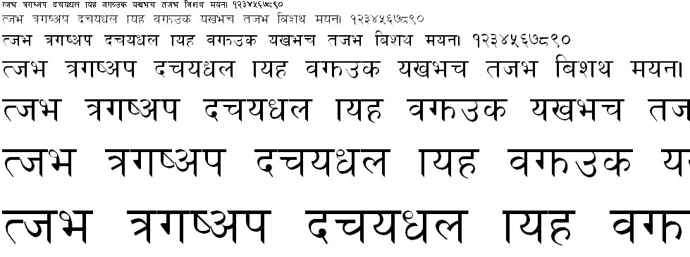 Npcxl Hindi Font
