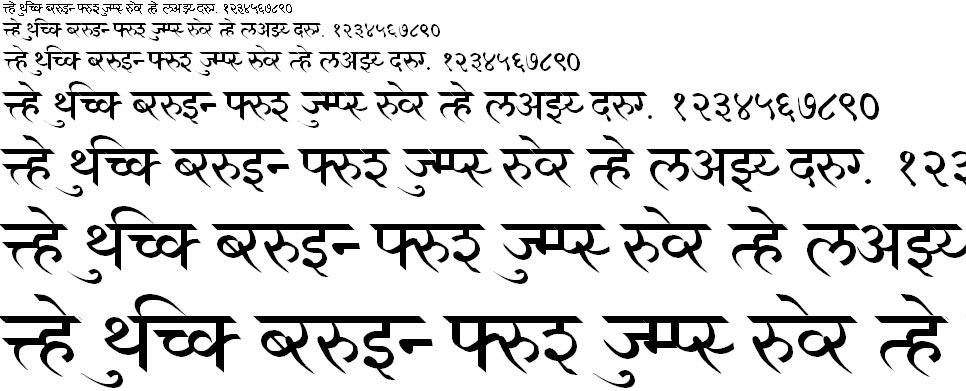 Nutan Regular Hindi Font