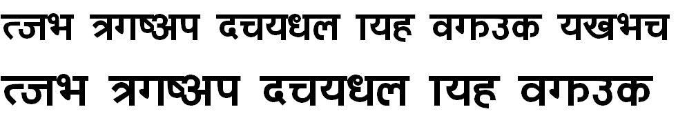 Nutan Hindi Font