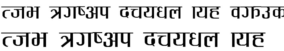 Pagal Hindi Font