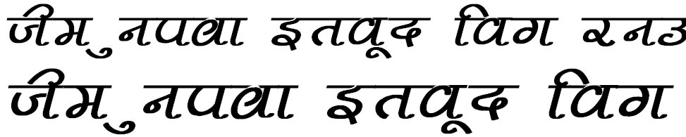 Pankaj Bold Italic Hindi Font