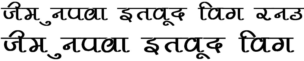 Pankaj Bold Hindi Font