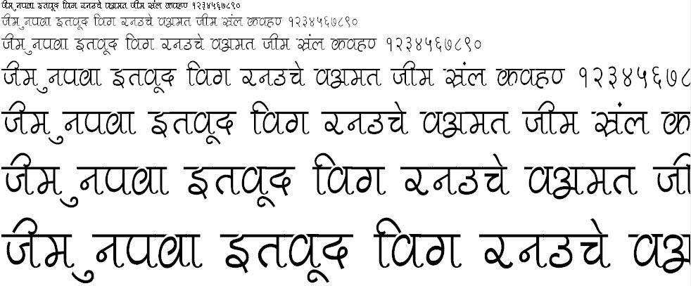 Pankaj Condensed Hindi Font