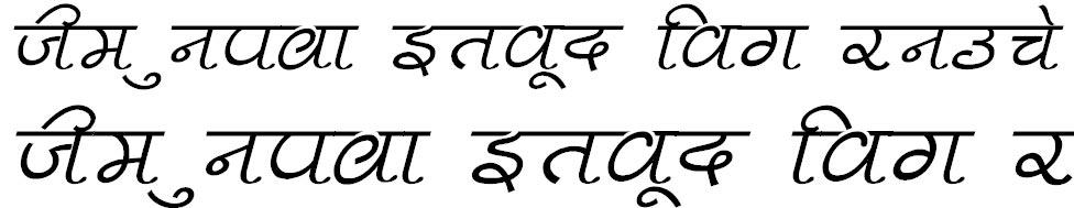 Pankaj Italic Hindi Font