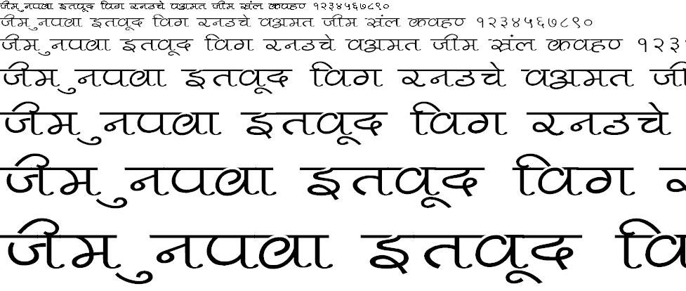 Pankaj Wide Hindi Font