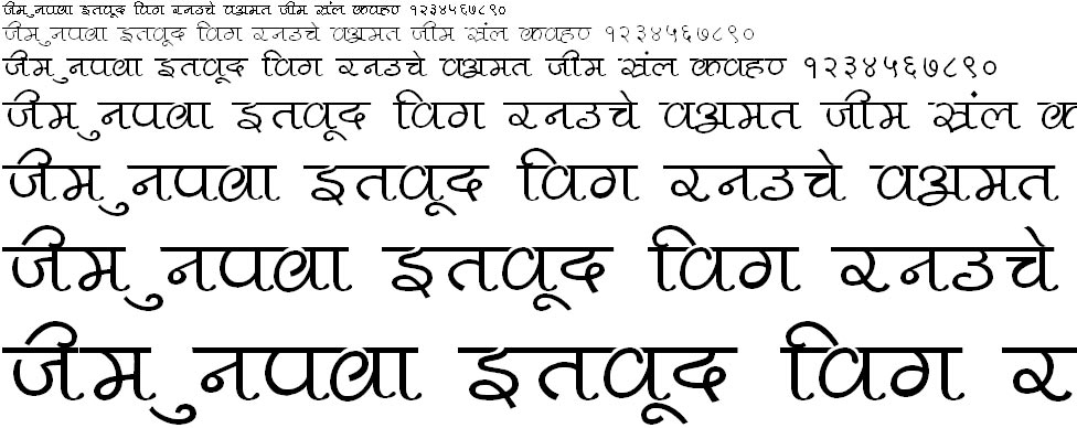 Pankaj Hindi Font