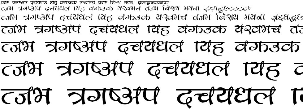 Parvati Hindi Font
