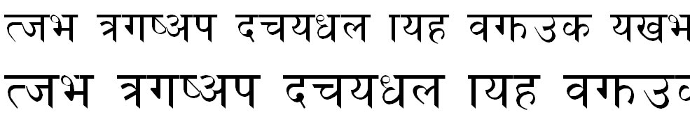 Pawan Hindi Font