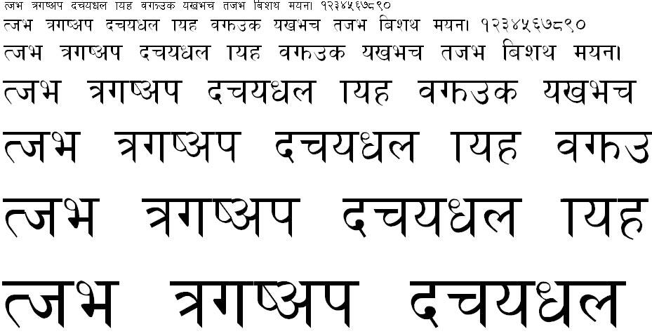 PCS Nepali Normal Hindi Font
