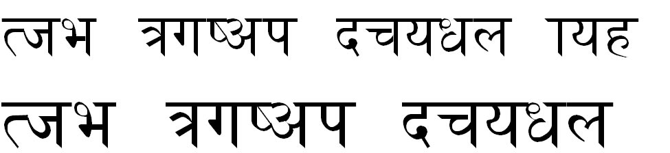 PCS Nepal Hindi Font