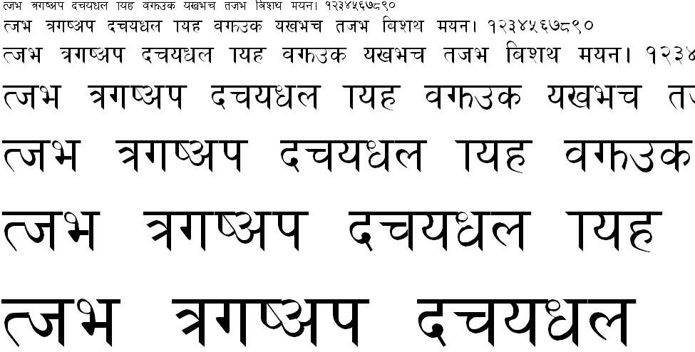 PCS Nepal Hindi Font