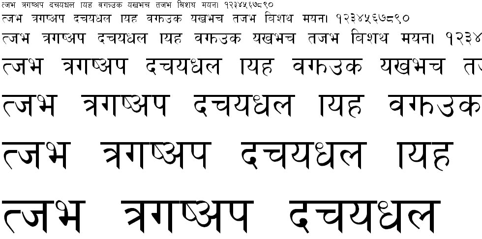 PKS Hindi Font