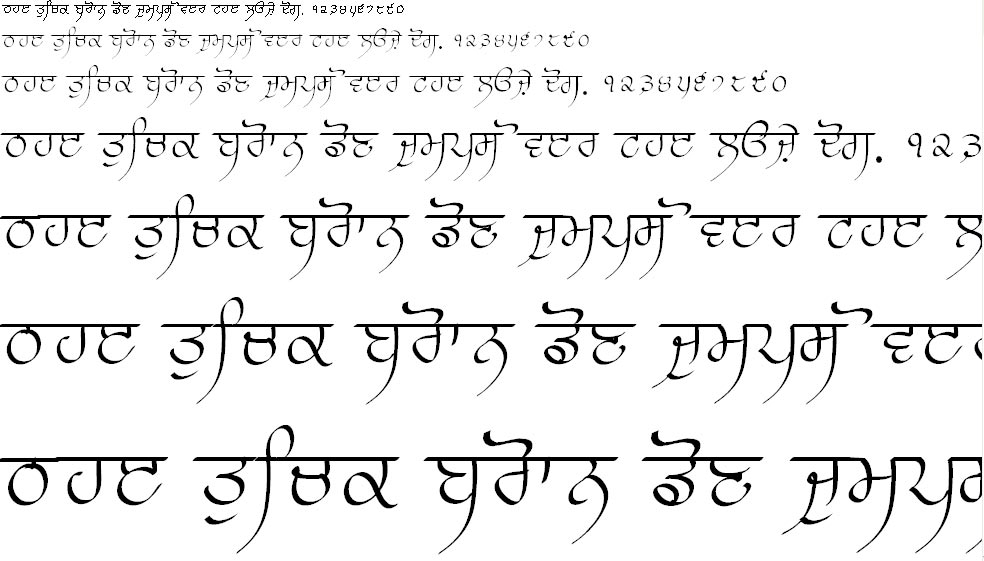 Prabhki Hindi Font
