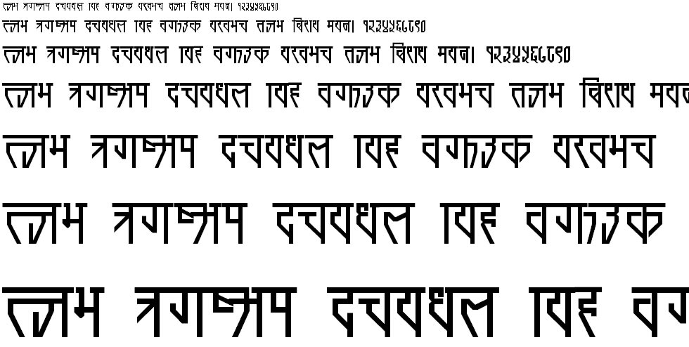 Prachin Hindi Font