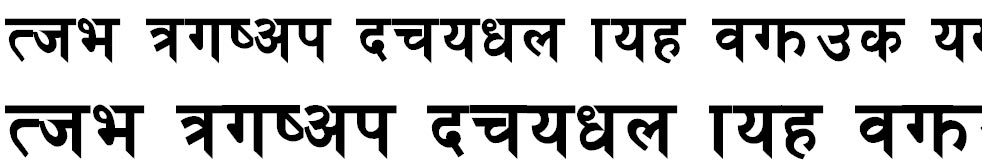 Preeti Heavy Hindi Font