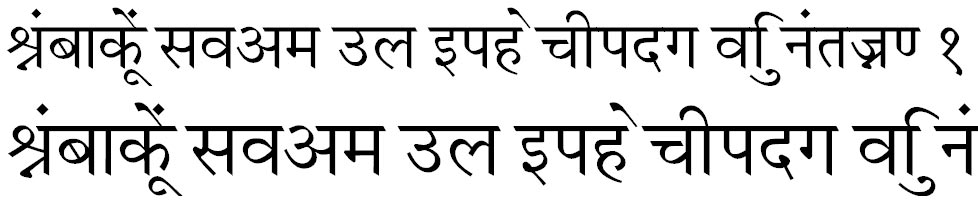 Priya Hindi Font