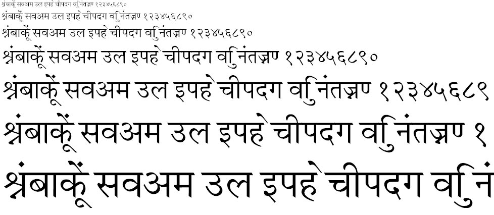 Priya Hindi Font