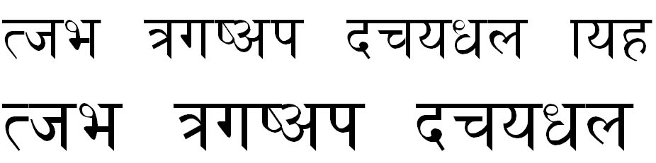 PSD Hindi Font