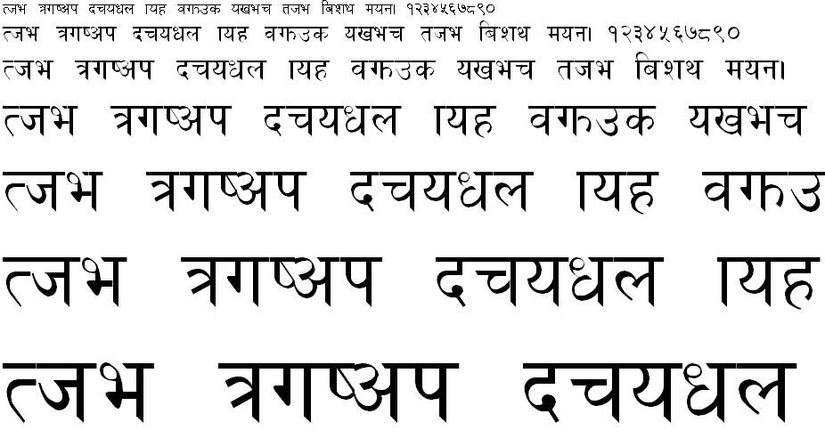PSD Hindi Font
