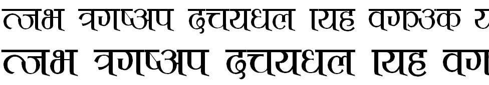 Punmaya Normal Hindi Font