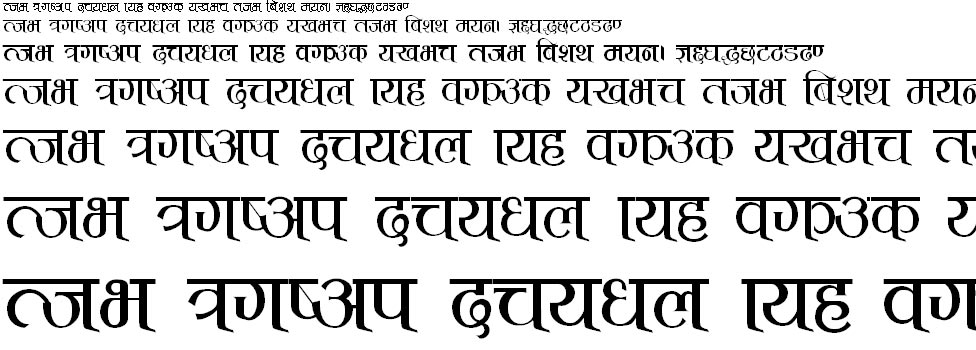 Punmaya Normal Hindi Font