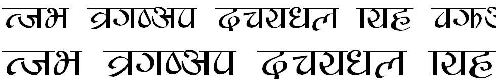 Rabi Sigdel Hindi Font