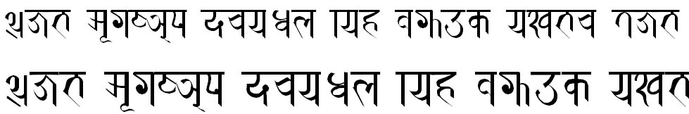 Rabison2 Nepal Lipi ISBN Hindi Font