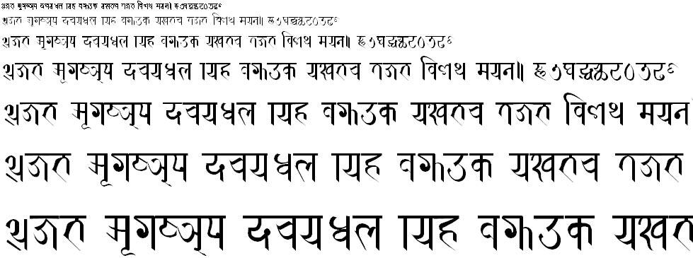 Rabison2 Nepal Lipi ISBN Hindi Font
