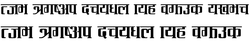 Ramsham Hindi Font