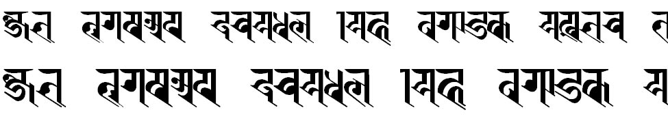Ranjana Lipi Hindi Font
