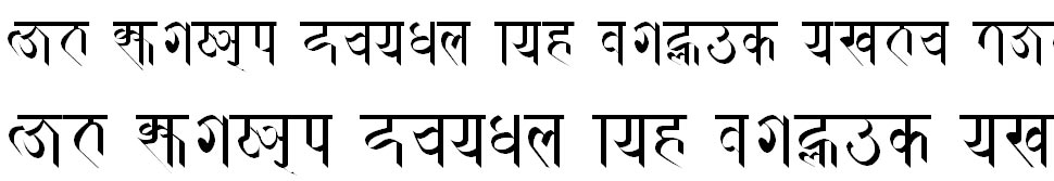 Ranjana Regular Hindi Font