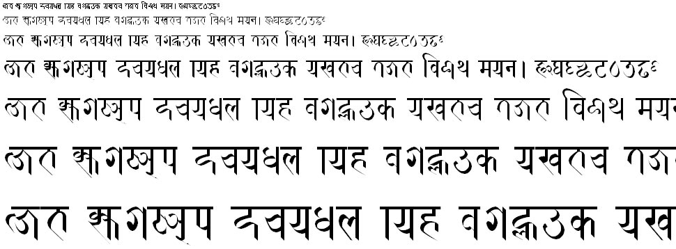 Ranjana Regular Hindi Font