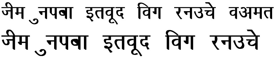 Richa Bold Hindi Font