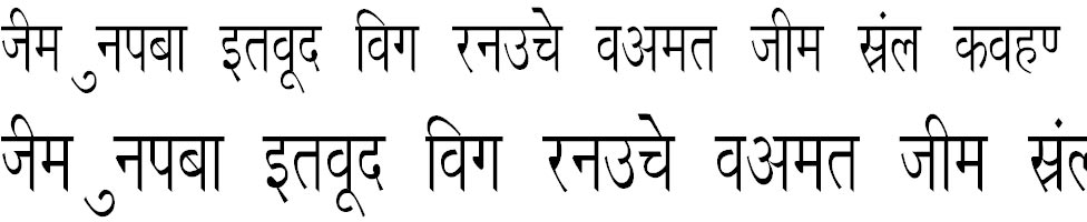 Richa Condensed Hindi Font