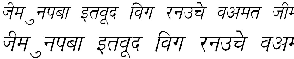 Richa Italic Hindi Font