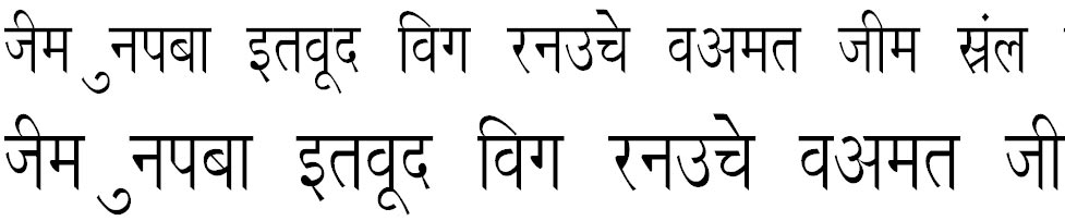 Richa Thin Hindi Font