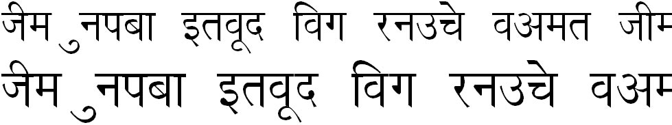 Richa Hindi Font